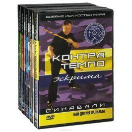 Контра Темпо Эскрима (5 DVD)