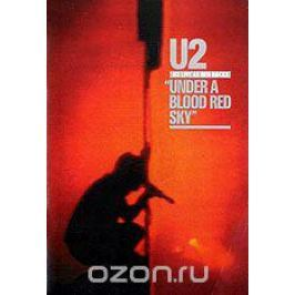 U2: Live At Red Rocks Концерты