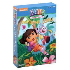 Даша-путешественница: Любимые серии: Выпуск 2 (6 DVD)