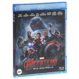 Мстители: Эра Альтрона (Blu-ray)