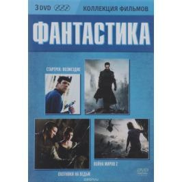 Стартрек: Возмездие / Война миров Z / Охотники на ведьм (3 DVD)