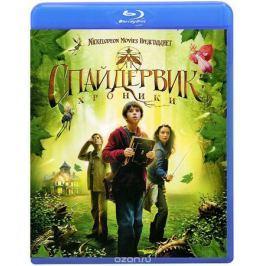 Спайдервик: Хроники (Blu-ray)