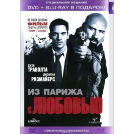 Из Парижа с любовью (DVD + Blu-ray)