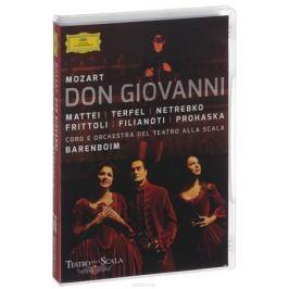 Daniel Barenboim: Wolfgang Amadeus Mozart: Don Giovanni (2 DVD)