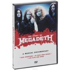 Megadeth: The Story Of Megadeth: One Step Closer: A Musical Documentary