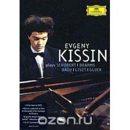 Evgeny Kissin Plays Schubert, Brahms, Bach, Liszt, Gluck Концерты