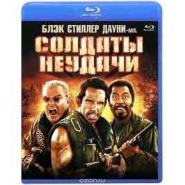 Солдаты Неудачи (Blu-ray)