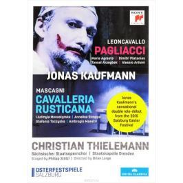Cavalleria Rusticana / Pagliacci (2 DVD)