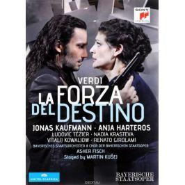 Giuseppe Verdi: La Forza Del Destino (2 DVD)