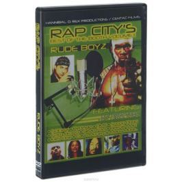 Rap City's Best Of The Booth: Volume I: Rude Boyz