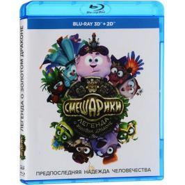 Смешарики: Легенда о золотом драконе 3D + 2D (Blu-ray)