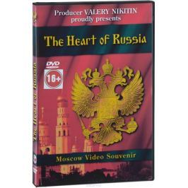 The Heart Of Russia: Moscow Video Souvenir
