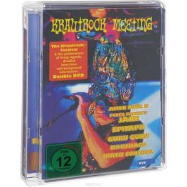 Krautrock Meeting 2005 (2 DVD)
