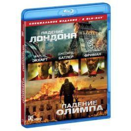Падение Лондона. Падение Олимпа (Blu-Ray)