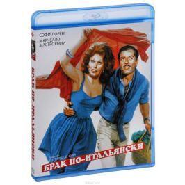 Брак по-итальянски (Blu-ray)