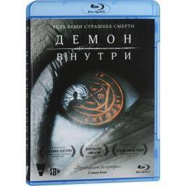 Демон внутри (Blu-ray)