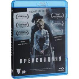 Преисподняя (Blu-ray)