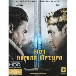 Меч короля Артура (4K UHD Blu-ray)