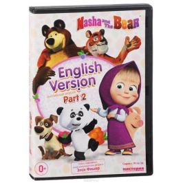 Masha And The Bear: English Version: Part 2