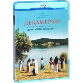 Декамерон (Blu-Ray)