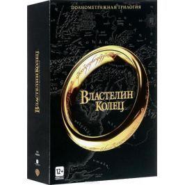 Властелин Колец: Трилогия (3 DVD)
