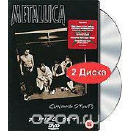 Metallica: Cunning Stunts (2 DVD)