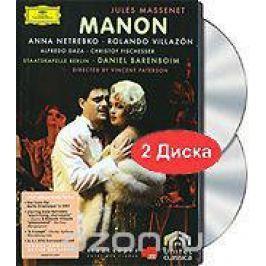 Anna Netrebko & Rolando Villazon - Manon (2 DVD)