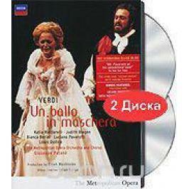 Verdi: Un Ballo in Maschera (2 DVD)