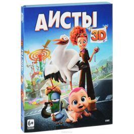 Аисты (3D Blu-ray)