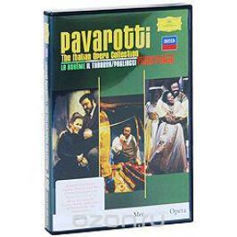 Luciano Pavarotti: The Italian Opera Collection (3 DVD)