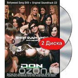 Shah Rukh Khan & Friends: Don (DVD + CD)