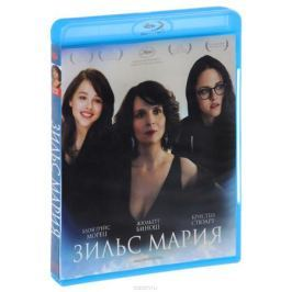 Зильс Мария (Blu-Ray)
