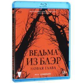 Ведьма из Блэр: Новая глава (Blu-ray)