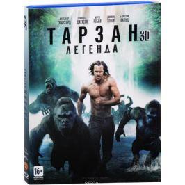 Тарзан: Легенда 3D (Blu-ray)