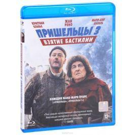 Пришельцы 3: Взятие Бастилии (Blu-ray)