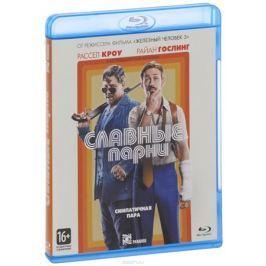 Славные парни (Blu-ray)