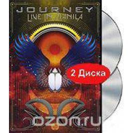 Journey: Live In Manila (2 DVD)
