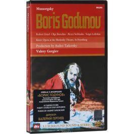 Mussorgsky, Valery Gergiev: Boris Godunov (2 DVD)