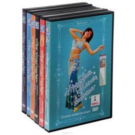 Арабский Танец живота. Части 1-6 (6 DVD)