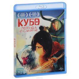 Кубо: Легенда о самурае (Blu-ray)