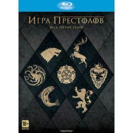 Игра Престолов: Сезон 3 (5 Blu-ray)