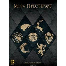 Игра Престолов: Сезон 3 (5 DVD)