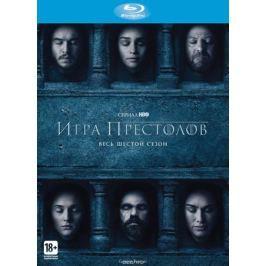 Игра Престолов: Сезон 6 (4 Blu-ray)