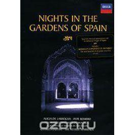 Nights In The Gardens Of Spain. Larrocha / Romero / Dutoit