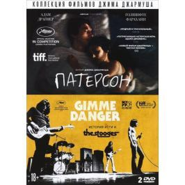 Коллекция фильмов Джима Джармуша: Патерсон / Gimme Danger. История Игги и The Stooges Gimme Danger (2 DVD)