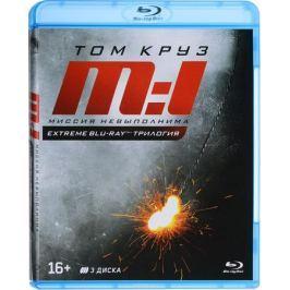 Миссия невыполнима: Избранное: III / Протокол Фантом / Племя изгоев (3 Blu-ray)