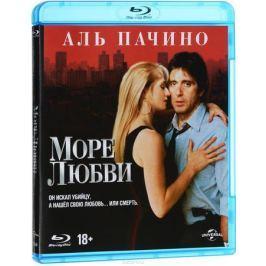 Море любви (Blu-ray)