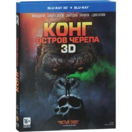 Конг: Остров черепа 3D (Blu-ray)