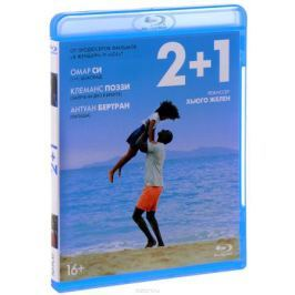 2+1 (Blu-Ray)