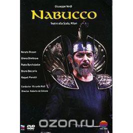 Verdi - Nabucco / Muti, Bruson, Dimitrova, Burchuladze, Beccaria, Pierotti, La Scala